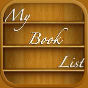 我的书单 - 与您携带您的书目收集,加上ISBN 4.5
