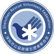 SRVF内部考勤系统 3.1.2