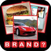 寻找品牌吗? 4图片文字游戏 1.3