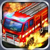Fire Fighters Street Race - 消防公路赛 1