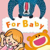 0~2才向けの動く絵本 for Baby(読み聞かせ&いないいないばあ