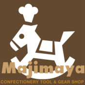 Majimaya:馬嶋屋菓子道具店 【楽天市場】 1.0.0