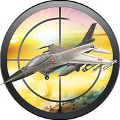 解放军 中国空军...