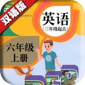 PEP人教版 - 六年级上册小学英语点读机