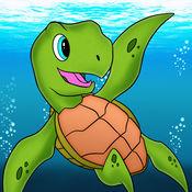 有趣的乌龟游戏 - Funny Turtle Game 1
