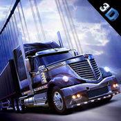 未来的卡车运输 — — 疯狂驱动器 1
