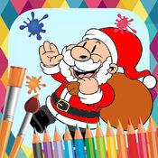 油漆圣诞-着色书圣诞老人 1.1