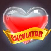 爱情计算器 – 检查兼容性与你的伴侣 1