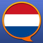 荷兰语 - 多种语言 字典 2.0.51