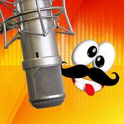 搞笑变声和录音机 – 有一大趣事录制音频同欢闹的声音效果