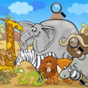 全民动物找茬——找10处不同动物园欢乐世界欢喜无限趣味好