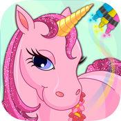 我的小马驹可爱魔法独角兽彩虹小马宝莉 – 幼儿儿童美术教