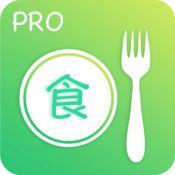 菜谱集Pro-做菜烧菜必备,家常菜食谱大全 1