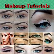 化妆教程 - 化妆...