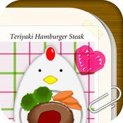 食谱书签 - 保存,整理,搜寻您最喜爱的烹饪食谱 1.9.6