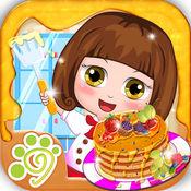 贝贝公主学做蛋糕儿童游戏-宝宝爱玩的厨房换装游戏大全 1.