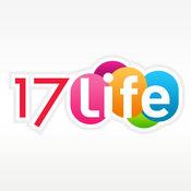 17Life生活電商 7.3.2