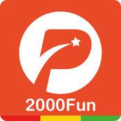 2000Fun商城 1.1