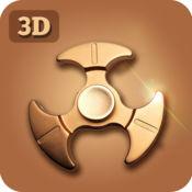 Fidget Spinner 3D - 终极压力释放游戏: 1
