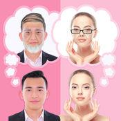 让我老 – 虚拟脸部改变 – 得皮肤老化和皱纹的跟效果了成