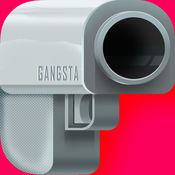 大佬手枪 - 瞄准你的武器来保卫你的城市 1