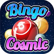 Bingo Cosmic Blitz - 银河大奖和多个涂抹随着拉斯维加斯