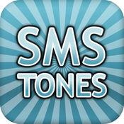 iPhone短信铃声 - 短信声音 2.1