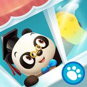 熊猫博士小小家 1.6
