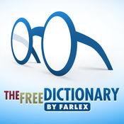 中文字典 6.3