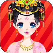 皇室小公主-女生精致时尚沙龙游戏 1.1