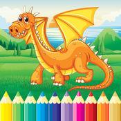 龙恐龙图画书 - 绘画为孩子们免费游戏 1