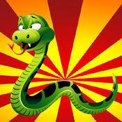 蛇蛇大战  :  蛇...