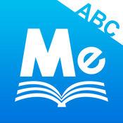 MeBooks英語學習館 1.8.1