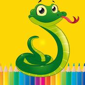 蛇图纸图画书为孩子 1