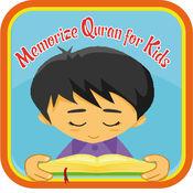 记忆孩子的古兰经字一个字  最后Hizb 1.3