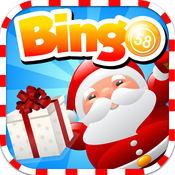 Bingo Gifts - ...