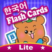 Dr Kids DIY Flash Cards Lite HD  1.6