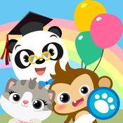 熊猫博士幼稚园 2.4
