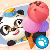 熊猫博士的冰淇淋车 1.33