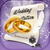 婚礼邀请编辑器 – 设计完美的邀请为您庆祝 1