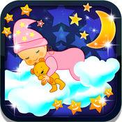 著名婴幼儿儿歌:对母亲和新生儿的特殊摇篮曲 3