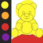 着色画板数字图书亲 - 最好的儿童着色书 1.4