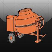 混凝土计算器精英 - 业界领先的混凝土和水泥计算器 1.1