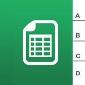 Contacts 2 XLS - 将联系人导出到Excel 1.3