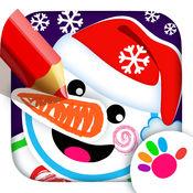 少儿绘画 和儿童绘画!教学儿童游戏 免费! 1.0.1