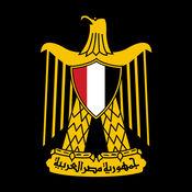 埃及 - 该国历史 1