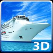 渡船巡航船舶模拟器极端 1