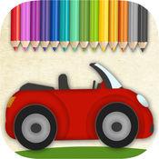 为孩子们画的汽车: 教育游戏图纸与魔法标记 1.2