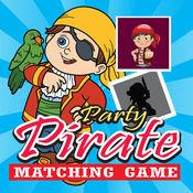 党海盗配对为孩子和幼儿 1