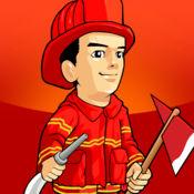 超消防员 1